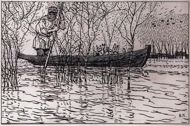 Иллюстрация Бориса Кустодиева к стихотворению Николая Некрасова «Мазай и зайцы»