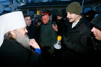 Ситуация у Киево-Печерской лавры, 8 января 2017 года