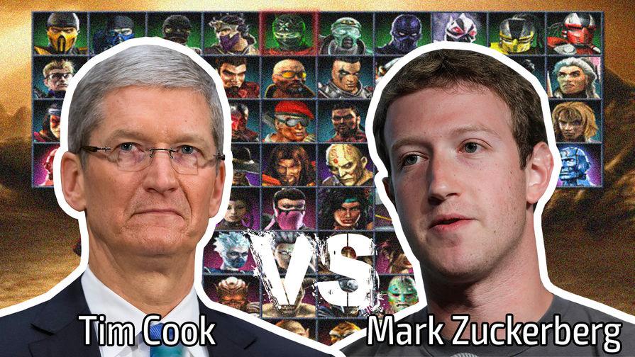 Тим Кук и Марк Цукерберг (коллаж)