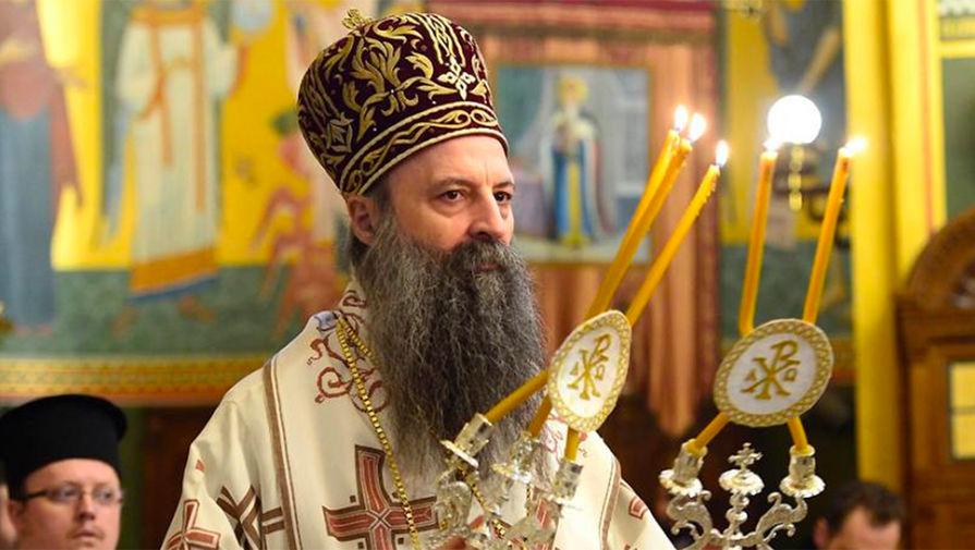 Избран новый патриарх Сербской православной церкви