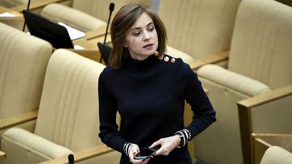 Володин назвал проверку киностудии Алексея Учителя личной инициативой Поклонской