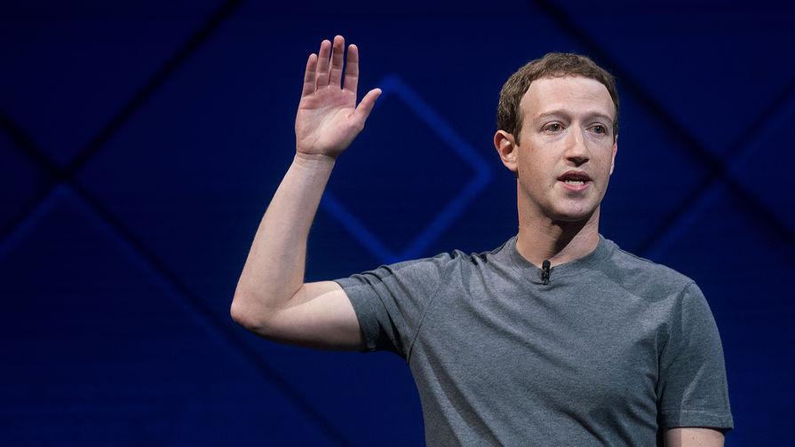 Владелец Facebook Марк Цукерберг, 18 апреля 2017 года