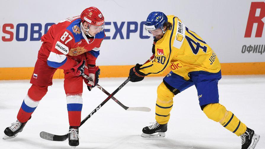Сборная России обыграла Швецию на Кубке Карьяла