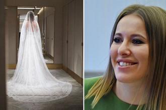 С Виторганом такого не было: Собчак показала свадебное платье