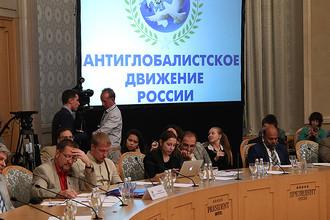 На форуме сторонников суверенитета для малых народов по всему миру «Диалог наций. Право народов на самоопределение и построение многополярного мира»