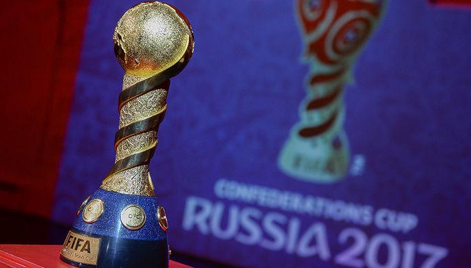 Трофей, который достанется победителям Кубка конфедераций в России