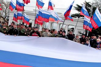 18 марта 2016 года. Во время шествия в честь годовщины воссоединения Крыма с Россией