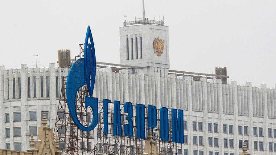 """Украина взыскала с """"Газпрома"""" все, что у него было на территории страны"""