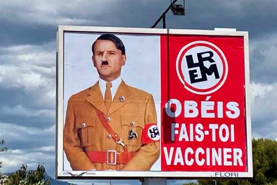 Автора плаката СЃРњР°РєСЂРѕРЅРѕРј РІРѕР±СЂР°Р·Рµ Гитлера оштрафовали РЅР°€10 тыс