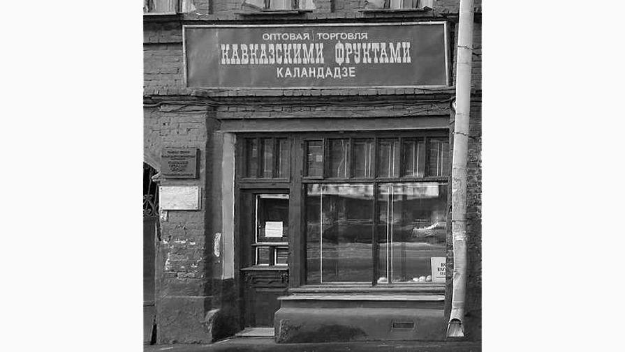 Музей подпольной печати