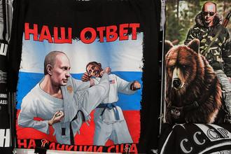 Футболки в сувенирном магазине в Санкт-Петербурге, 2015 год