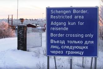 На границе между Норвегией и Россией