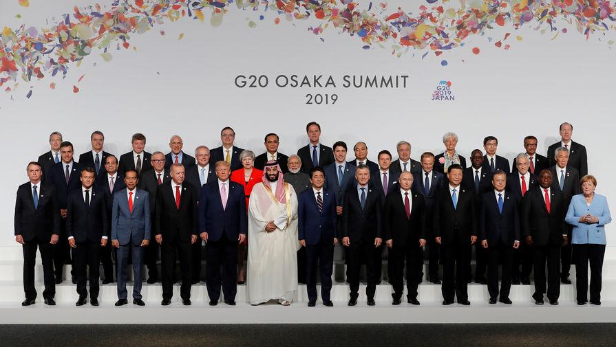 Саммит G20 начался с подхалимства, сообщают СМИ