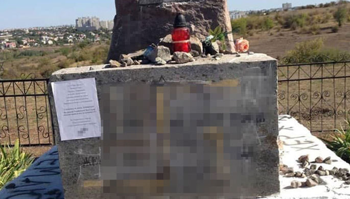 Земля нацистов: на Украине осквернили памятник жертвам Холокоста