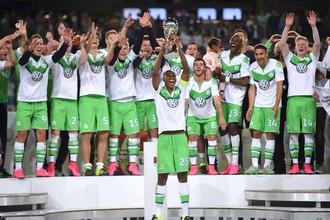 «Вольфсбург» стал обладателем Суперкубка Германии