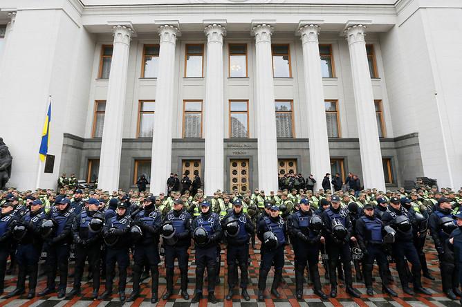 Акция в поддержку политической реформы в Киеве, 17 октября 2017 года