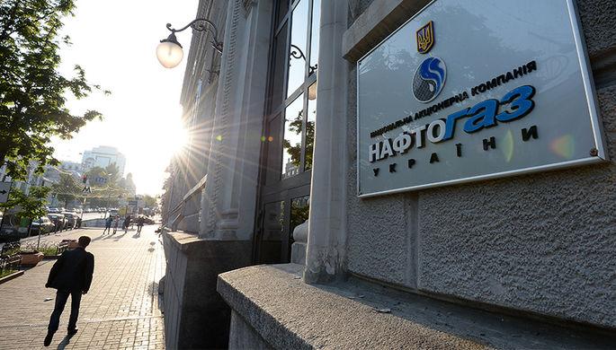 «Заставим»: Украина грозит взыскать с России за газ