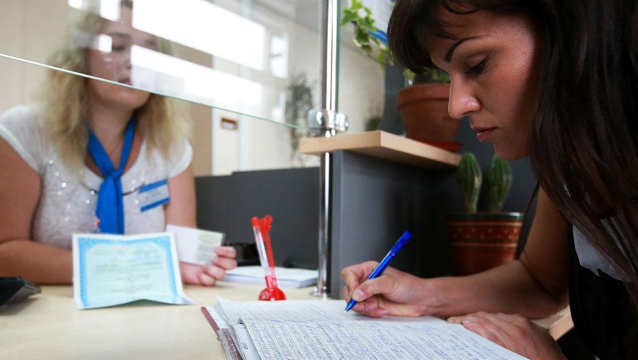 Можно ли получить пенсию с временной регистрацией разница временная прописка и временная регистрация