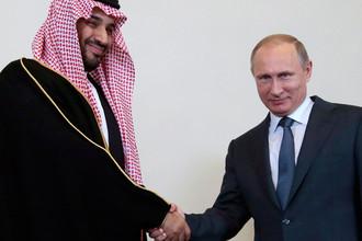 Президент России Владимир Путин и министр обороны Саудовской Аравии Мохаммед бин Салман