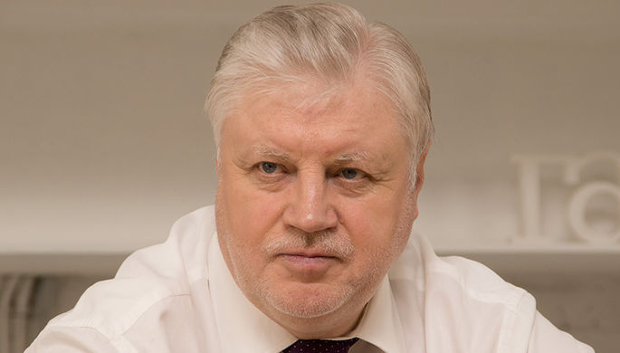 Председатель Центризбиркома России Элла Памфилова