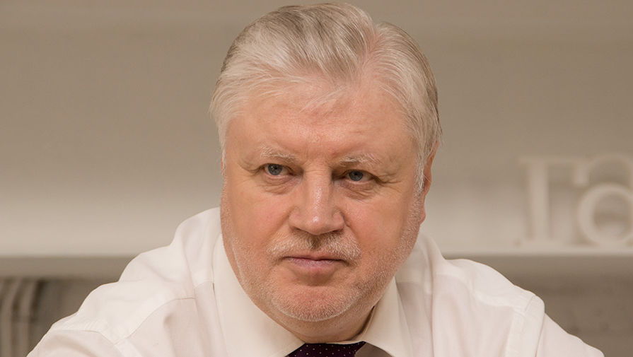 Миронов анонсировал создание партии Справедливая Россия  за правду