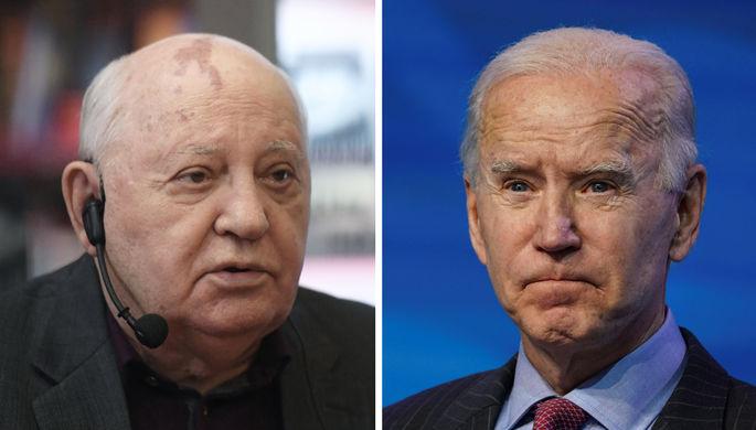Горбачев призвал Россию и США сократить вооружения
