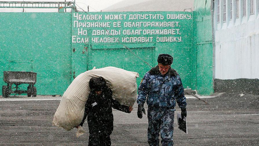 Заключенный с мешком в колонии около Красноярска, 2012 год