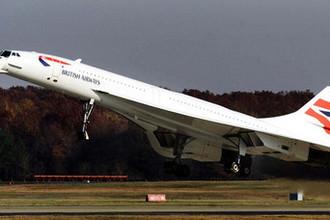 Самолет «Конкорд» авиакомпании British Airways на авиабазе Эндрюс около Вашингтона, 2001 год