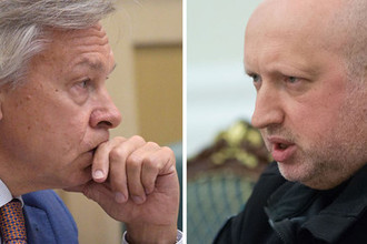 Алексей Пушков и Александр Турчинов