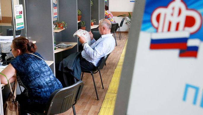 «Невозможно потерять»: россиян закатали в цифру