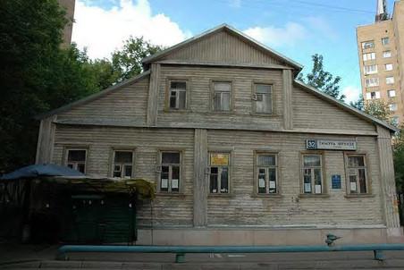 Документы для кредита в москве Тимура Фрунзе улица документы для кредита в москве Самотечный 2-й переулок