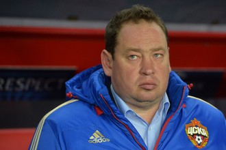 Леонид Слуцкий считает, что уже третий матч подряд ЦСКА играет достойно