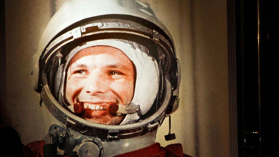 Американский астронавт призвала всегда помнить о подвиге Гагарина
