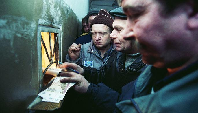 Долги по заработной плате достигли в Томской области 26,2 млн. рублей