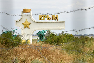 «Воссоединиться с Россией»: Совфед предложил Украине вернуть Крым