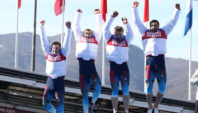 Российские бобслеисты на Олимпиаде в Сочи