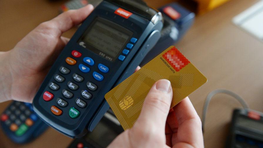 Уязвимость в терминалах оплаты приводит к воровству денег покупателя