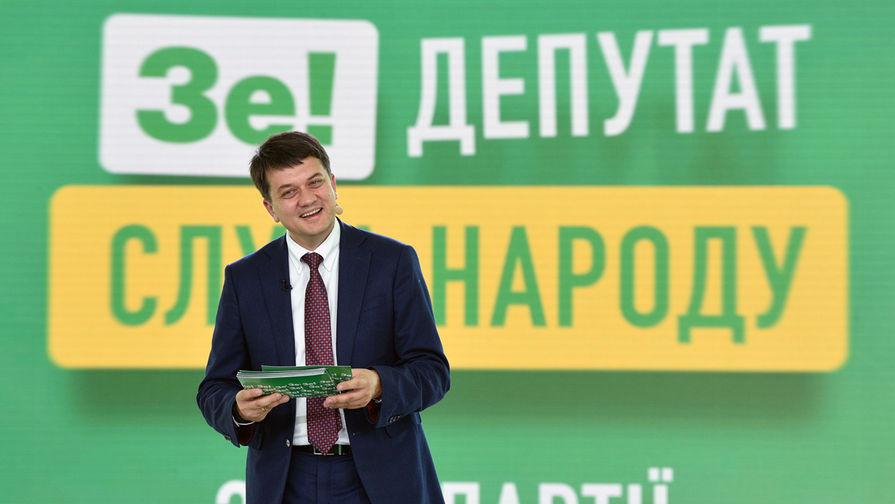 В Госдуме рассказали о контактах с партией Зеленского