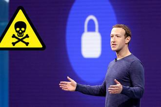 Покушение на Цукерберга? Офис Facebook отравили зарином