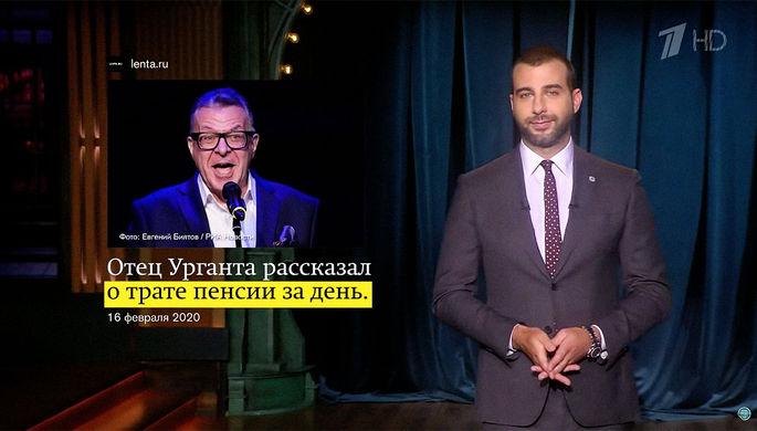 Без табу: Ургант высмеял пенсии, коронавирус и Собчак