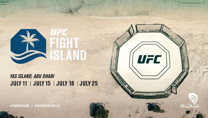 «Бойцовский остров» UFC