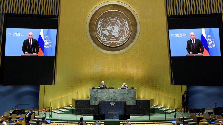 Путин заявил о важности права вето пяти постоянных членов СБ ООН