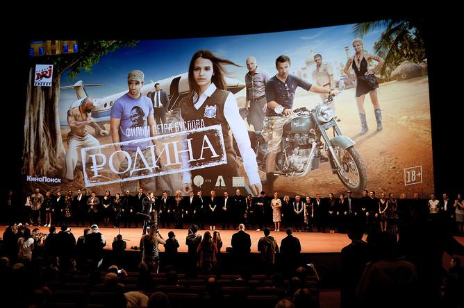 На премьере фильма «Родина» режиссера Петра Буслова в кинотеатре «Октябрь»