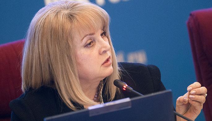 Председатель Центральной избирательной комиссии (ЦИК) России Элла Памфилова