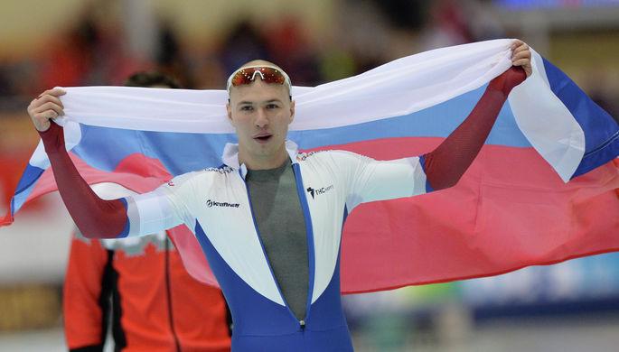 Пятикратный чемпион мира по конькобежному спорту Павел Кулижников