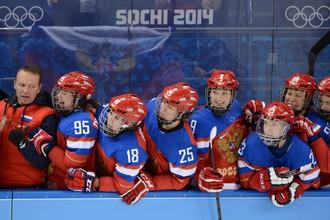Женская сборная по хоккею