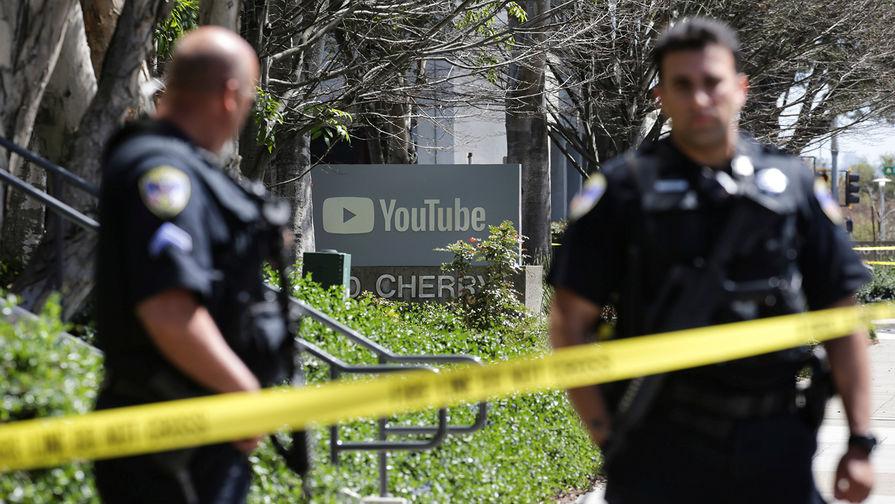 Стали известны мотивы женщины, подстрелившей трех человек в офисе YouTube