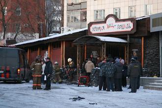 Около клуба «Хромая лошадь» в Перми после пожара, 5 декабря 2009 года