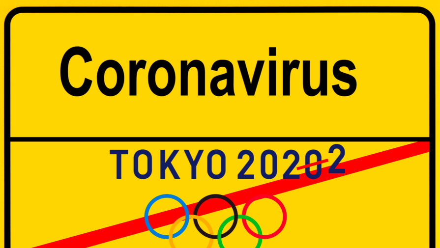 Первый олимпиец отстранен от соревнований из-за коронавируса
