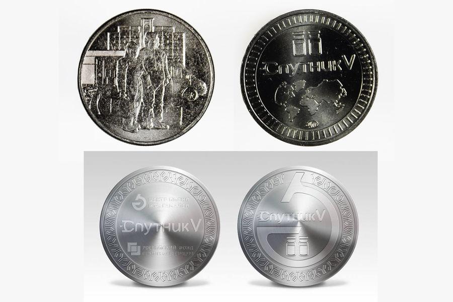 Как выглядят новые монеты, посвященные «РЎРїСѓС'РЅРёРєСѓ V» Рё врачам